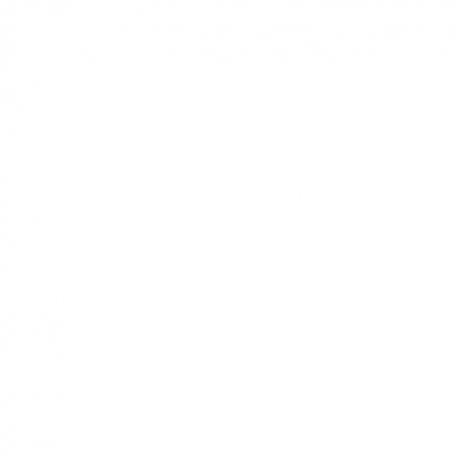 Logo Café Vintage